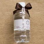 Lembrancinhas de casamento –  Água com rótulo